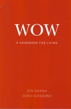 Cover for Wow: A Handbook for Living